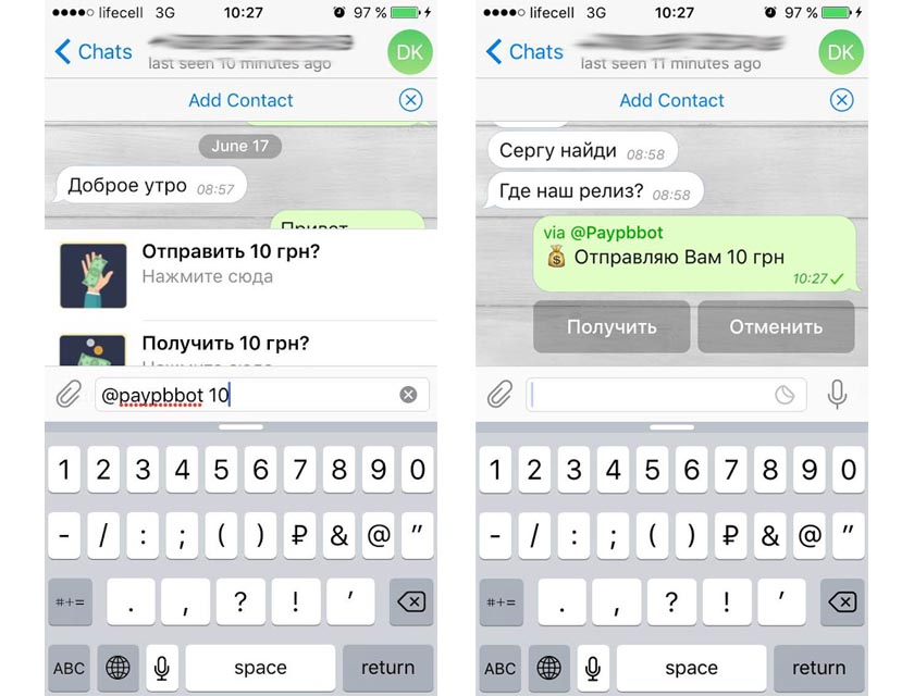 Приватбанк запустил бота @Paypbbot для Telegram