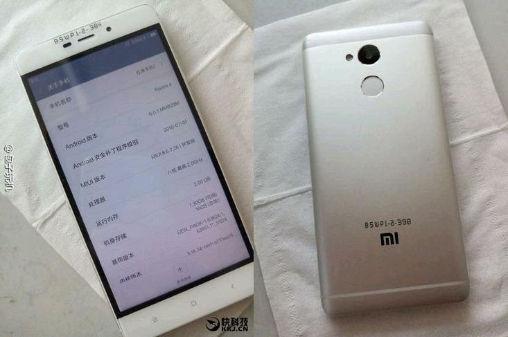 Xiaomi тестирует новый смартфон: возможно, Redmi 4