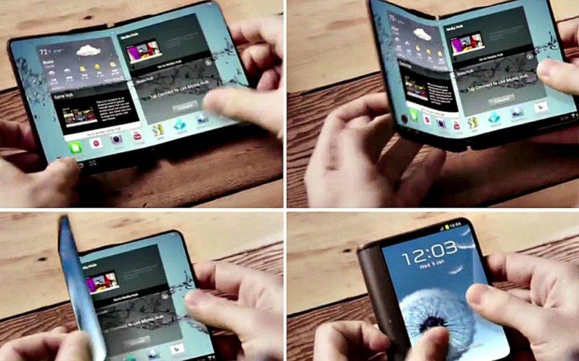 Samsung покажет сгибающийся пополам смартфон