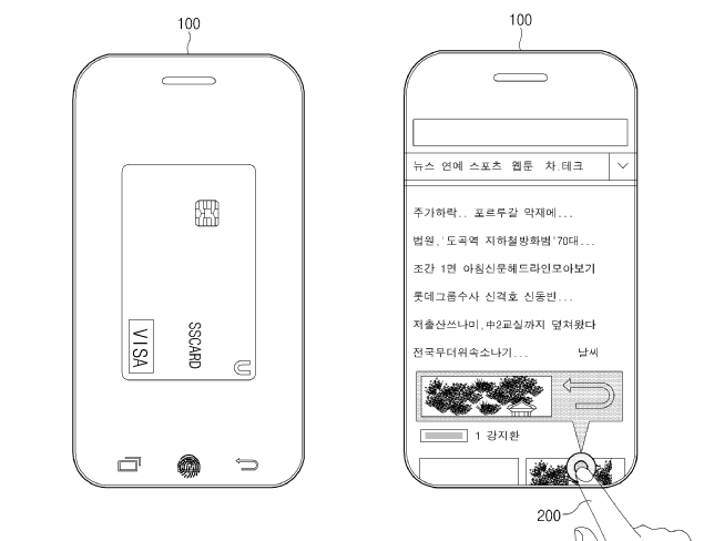 Samsung patents a full-screen smartphone with an analog 3D Touch