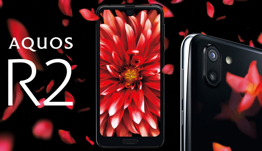 Sharp представила смартфон Sharp Aquos R2 со особой камерой для видео