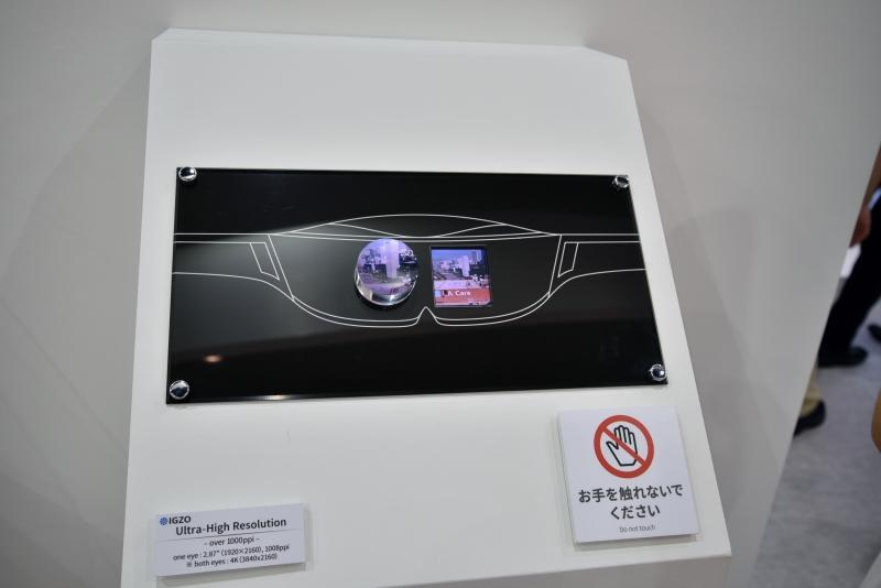 Sharp показала дисплей для VR с плотностью 1000 ppi