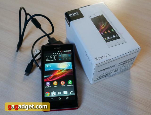 Sony Xperia C 4pda - фото 5