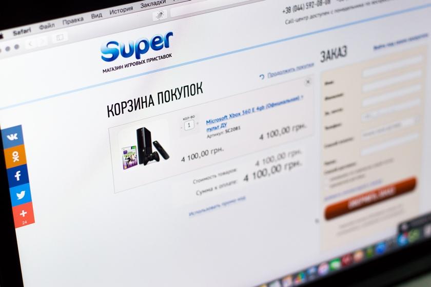 Украинские интернет-магазины передавали данные платежных карт мошенникам