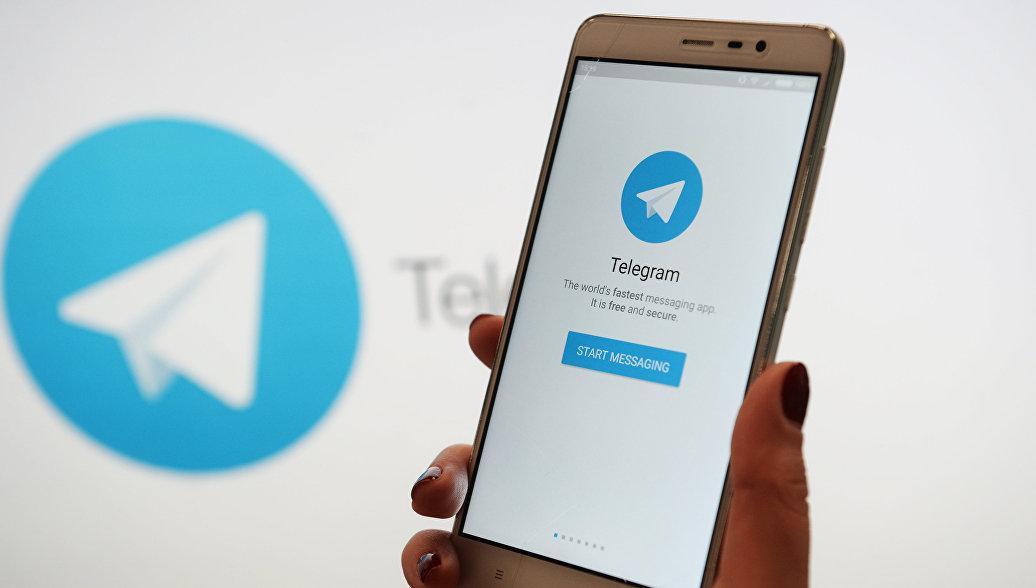 Обновление Telegram 4.5