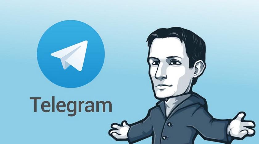 WSJ: Telegram передумал проводить публичный ICO. Дурову хватит $1.7 миллиарда