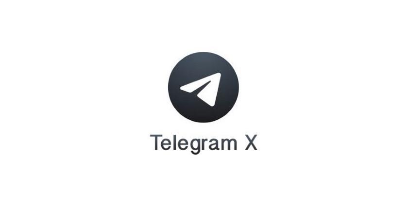 Теперь официальных клиентов Telegram под Android два: Telegram и Telegram X