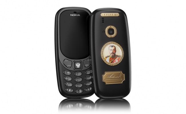 Титановые телефоны спортретом НиколаяII оценили в139 тыс. руб.