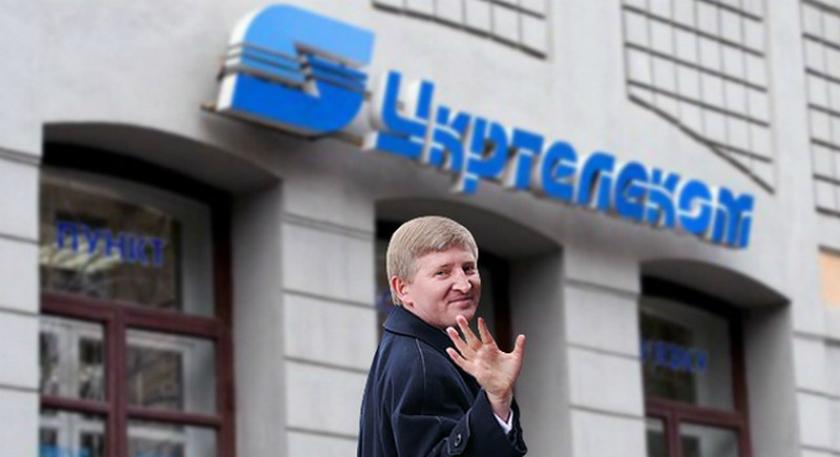 «ЕСУ» оспорит решение оразрыве приватизационного контракта о закупке «Укртелекома»