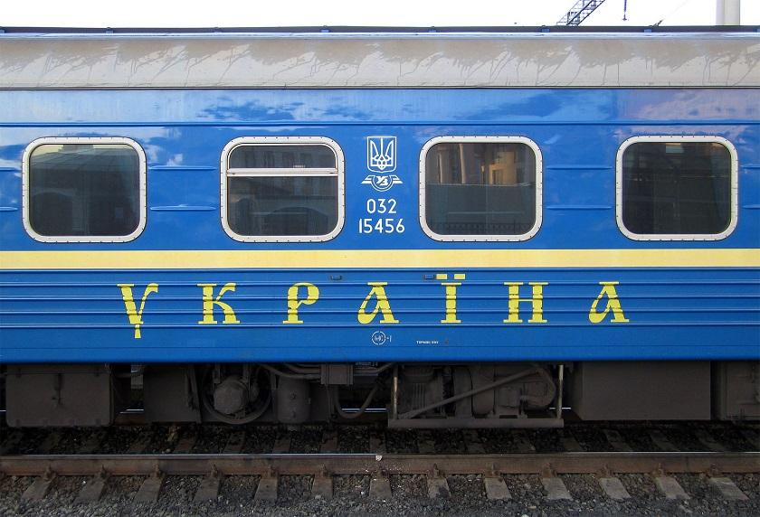 Билеты напоезд можно будет заказать через приложение— «Укрзализныця»