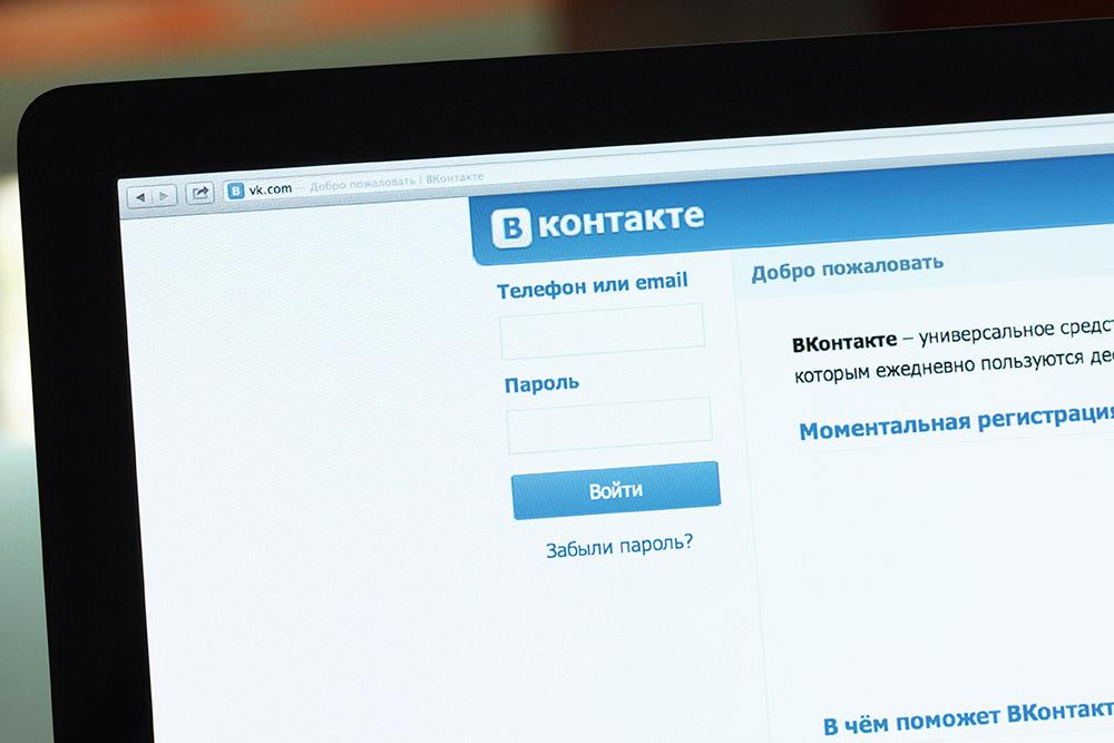 «ВКонтакте» поставил новый рекорд 5 млрд сообщений в сутки