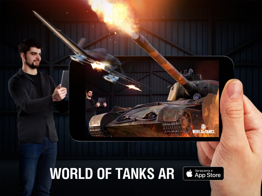 Wargaming запустила World ofTanks сдополненной реальностью