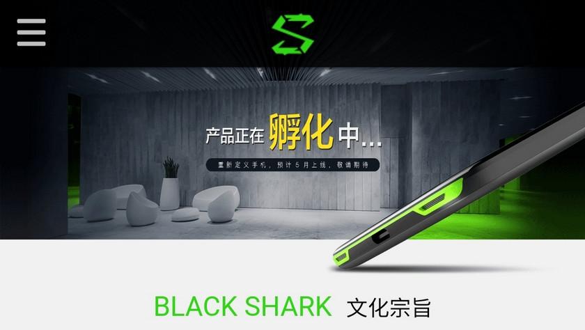 Xiaomi Black Shark будет самым «крутым» игровым телефоном!