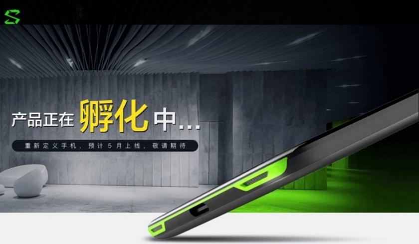 В сети появился эскиз игрового смартфона Xiaomi Black Shark