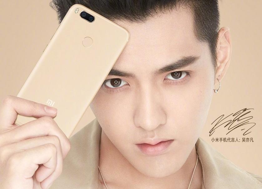 Смартфон Xiaomi Mi 5X и MIUI 9 представят 26 июля