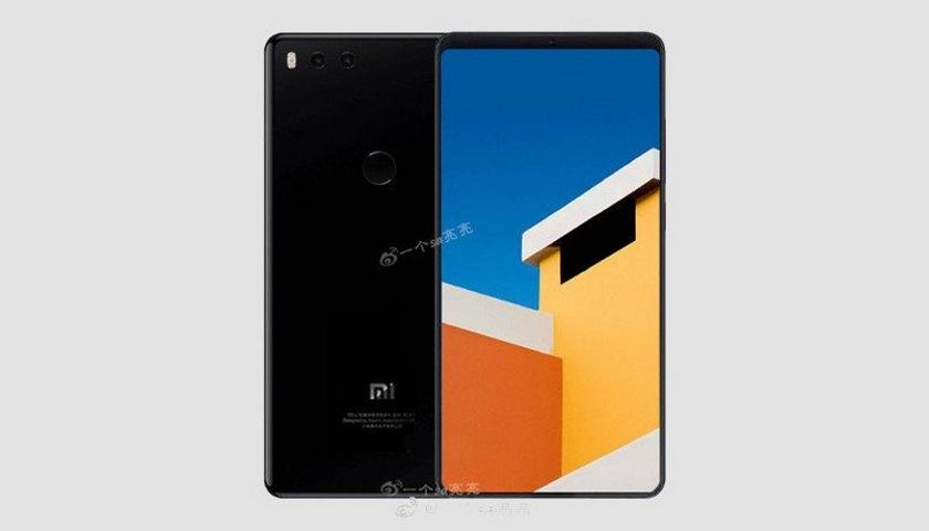 Xiaomi Mi 7 Plus может получить сканер отпечатков пальцев под экраном