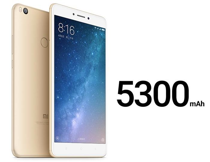 Xiaomi MiMax 2 может получить инновационный аккумулятор