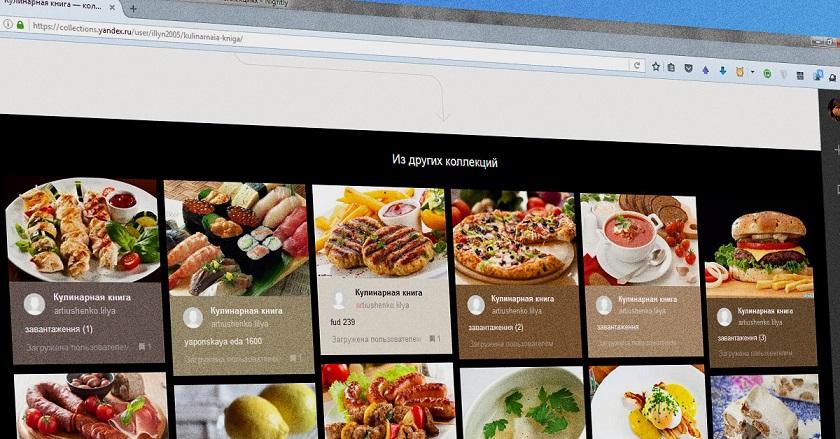 «Яндекс» тестирует собственный пообразу иподобию Pinterest