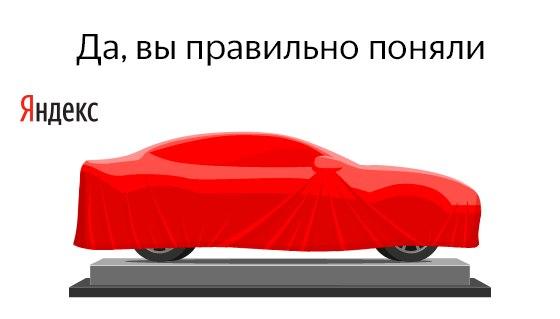 Работает, однако сосбоями. «Яндекс.Такси» запустился вУльяновске
