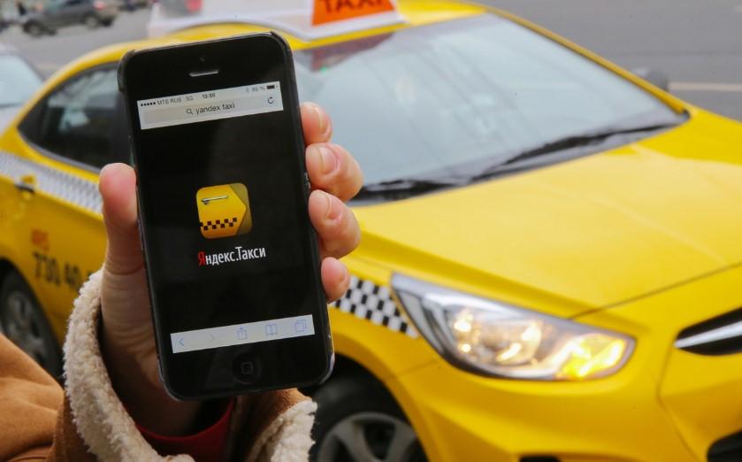 Голосовой помощник «Алиса» освоил вызов такси в«Яндекс»