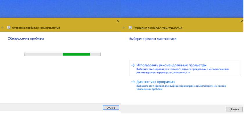 Программу Для Проверки Windows