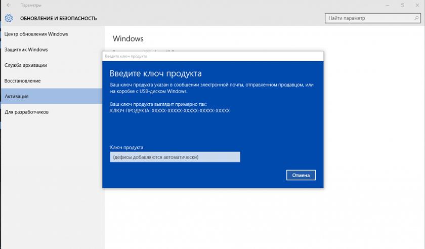 Можно ли установить windows 10 не имея лицензионного windows