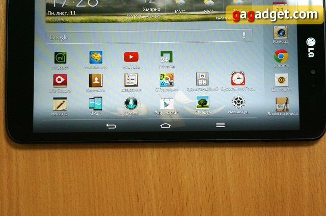 Обзор LG G Pad 8.3: на глазах у изумленной публики-9