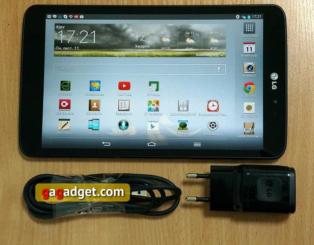 Обзор LG G Pad 8.3: на глазах у изумленной публики-2