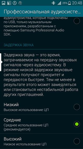 Пульт управления космолетом. Обзор Samsung Galaxy Note 4-22