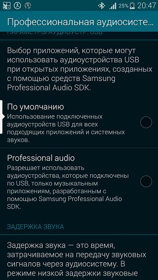 Пульт управления космолетом. Обзор Samsung Galaxy Note 4-21
