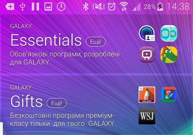 Пульт управления космолетом. Обзор Samsung Galaxy Note 4-23