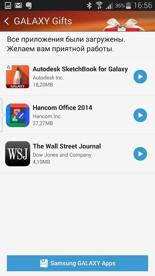 Пульт управления космолетом. Обзор Samsung Galaxy Note 4-24