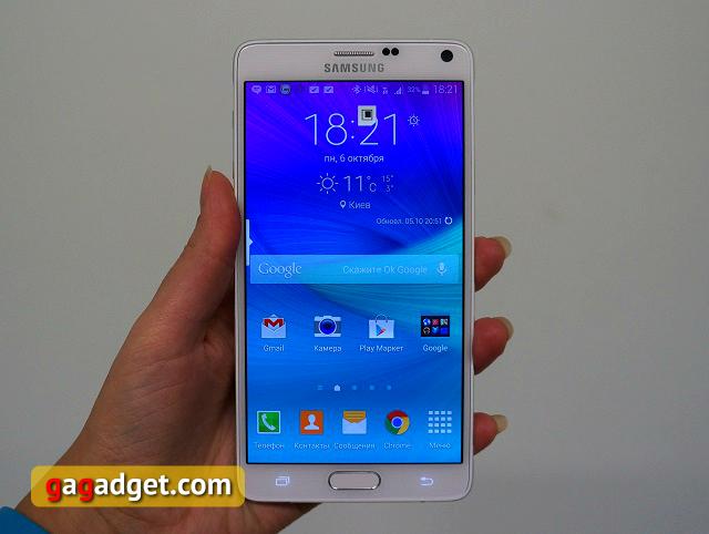 Пульт управления космолетом. Обзор Samsung Galaxy Note 4-10