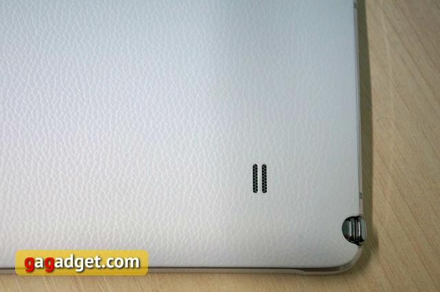 Пульт управления космолетом. Обзор Samsung Galaxy Note 4-18