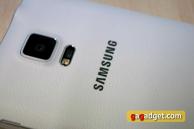 Пульт управления космолетом. Обзор Samsung Galaxy Note 4-6