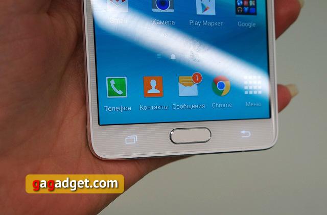 Пульт управления космолетом. Обзор Samsung Galaxy Note 4-7