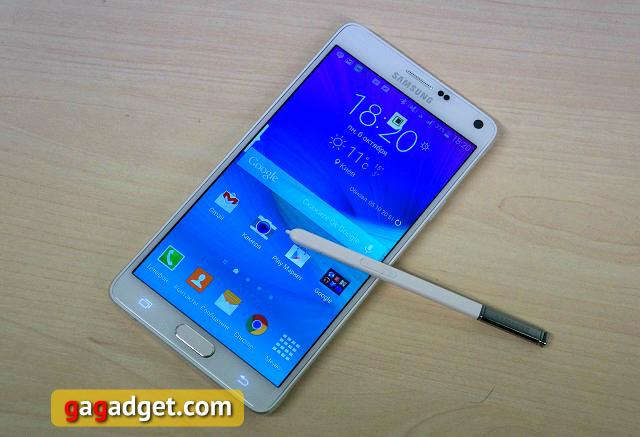 Пульт управления космолетом. Обзор Samsung Galaxy Note 4