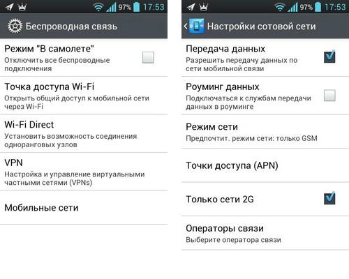 Регистрация в сети мтс не работает интернет андроид как узнать работает ли 4g интернет в телефоне