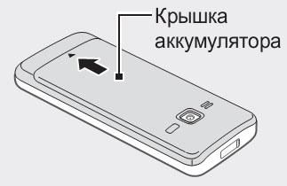 Как открыть телефон самсунг