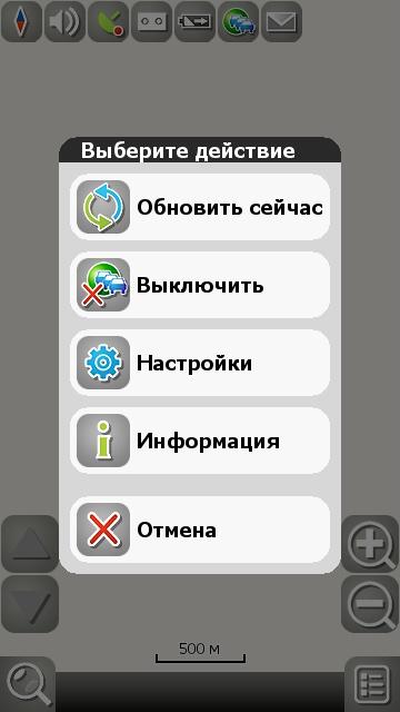 Взломанный Navitel Navigator - приложение для точной навигации на
