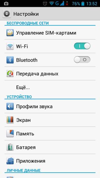 Почему Вылетает Google Play - фото 3