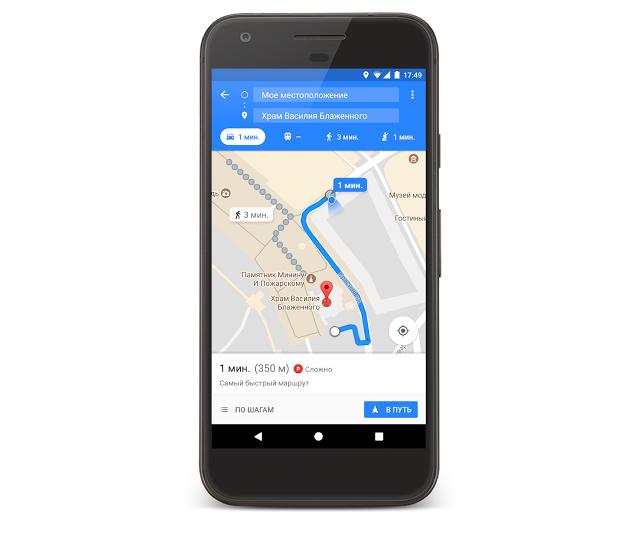 «Google Карты» сейчас умеют искать парковки