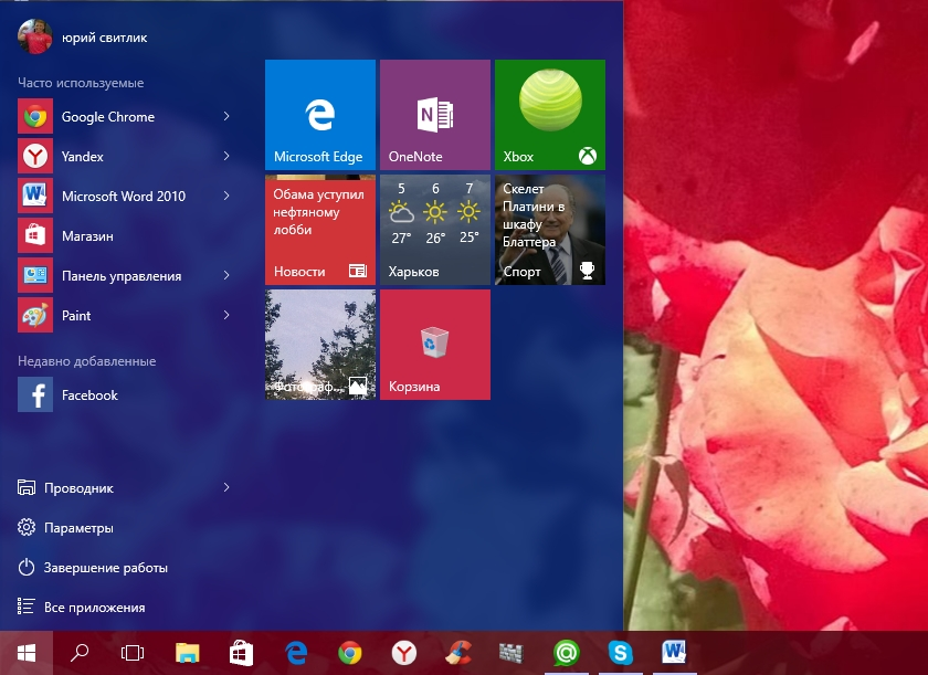 11 важных отличий Windows 10 от Windows 8-11