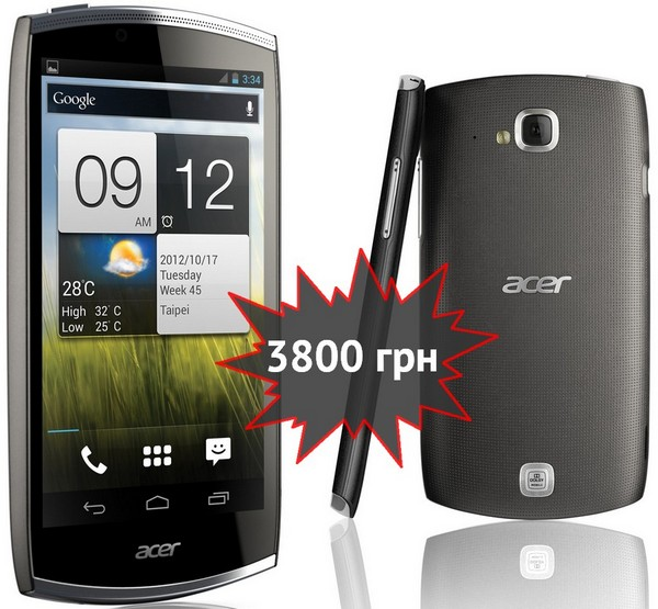 http://gagadget.com/media/uploads/30-11_7/acer_cloudmobile_s500_1.jpg