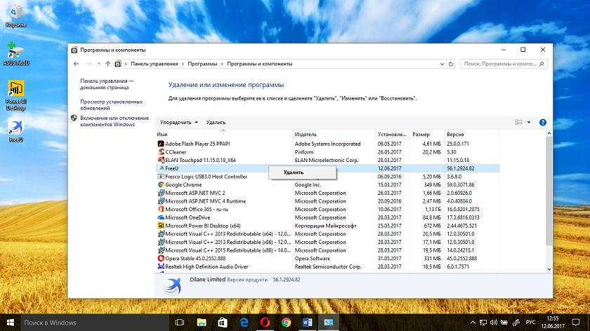 Регистрация вконтакте