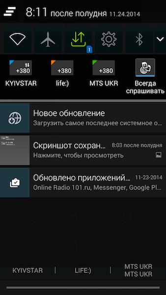 Главный калибр: опыт использования трех SIM-карт в Android-смартфоне-10