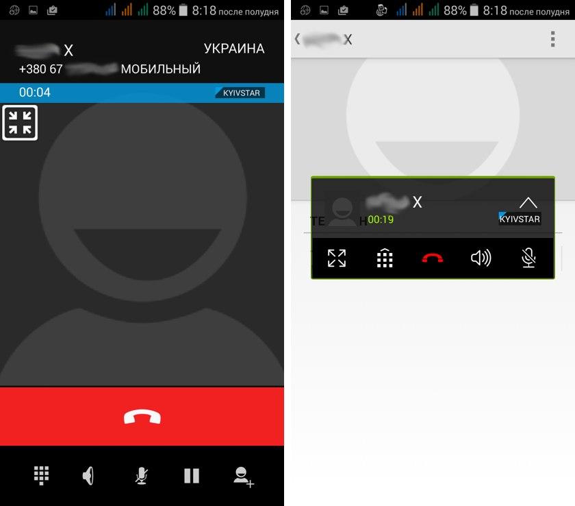 Главный калибр: опыт использования трех SIM-карт в Android-смартфоне-13