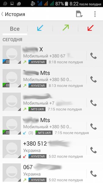 Главный калибр: опыт использования трех SIM-карт в Android-смартфоне-14