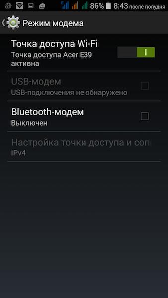 Главный калибр: опыт использования трех SIM-карт в Android-смартфоне-18