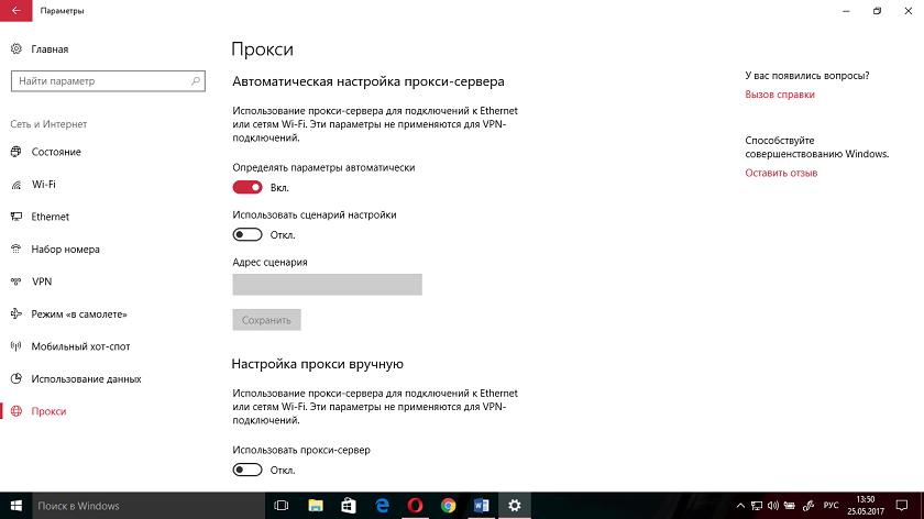 Какой сервер нужен для простого сайта педагогический колледж севастополь официальный сайт